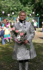 Волченкова Елена